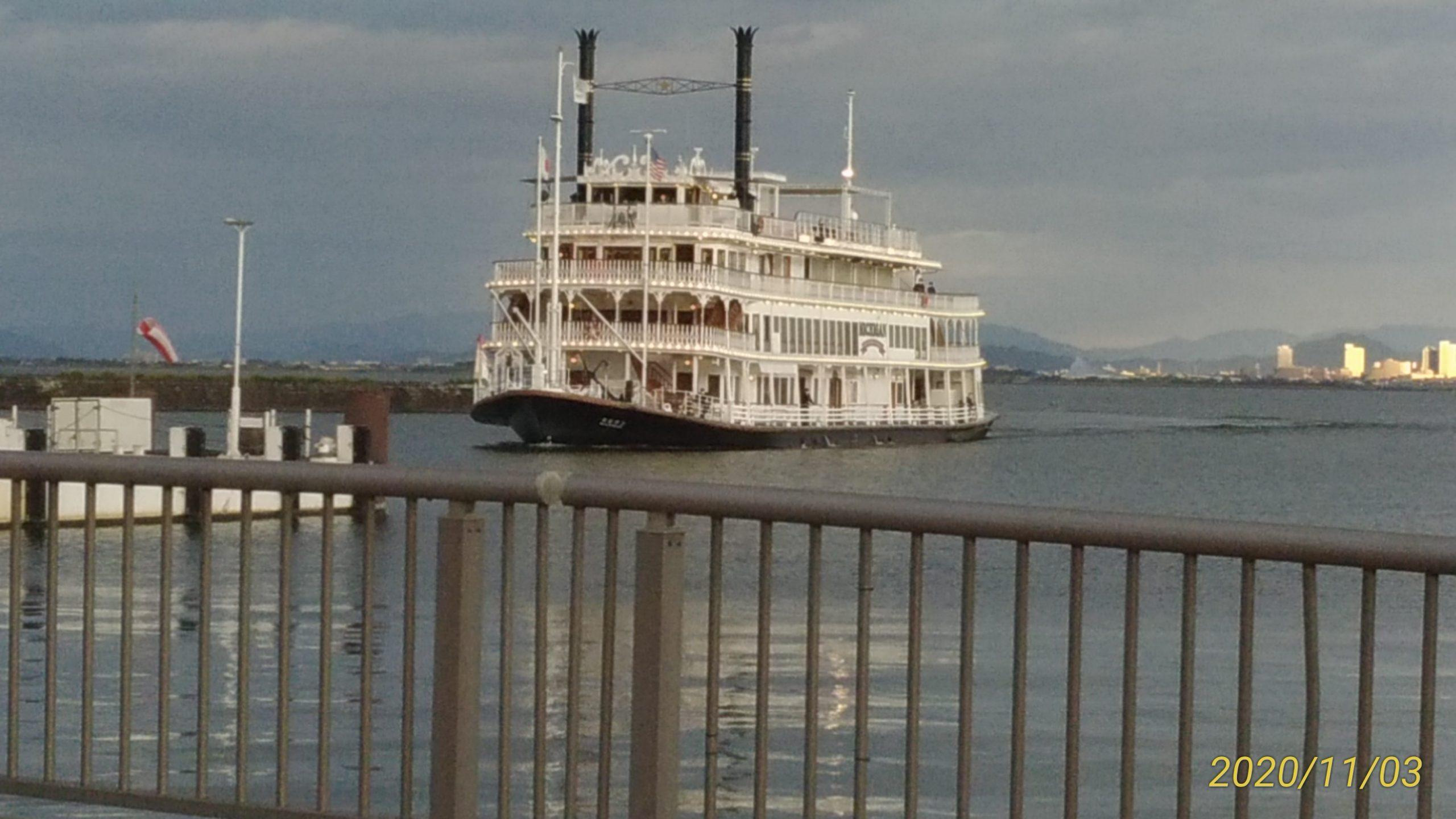 滋賀県琵琶湖でクルーズを体験なら琵琶湖汽船へ。ミシガンクルーズ